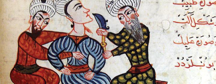 المسلمون حققوا نجاحات كبيرة في مختلف العلوم